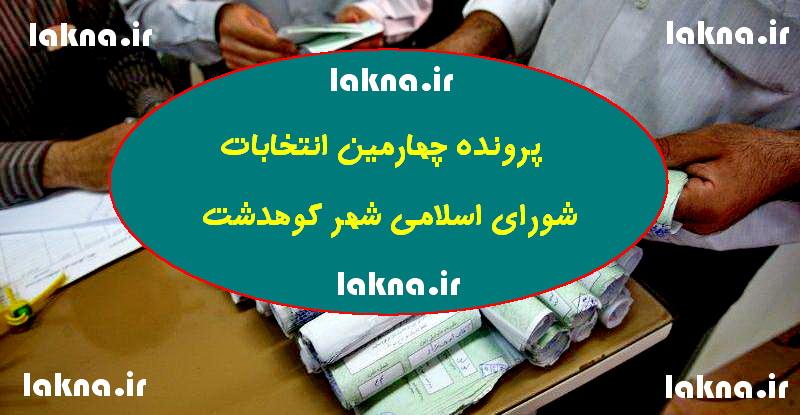 2009_6_29_img633818794975468750