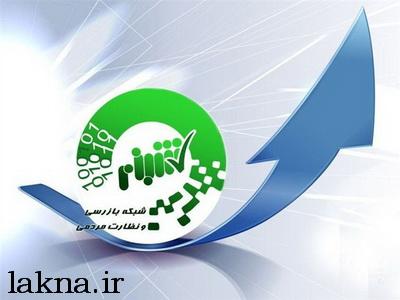 IMAGE634967941362198617