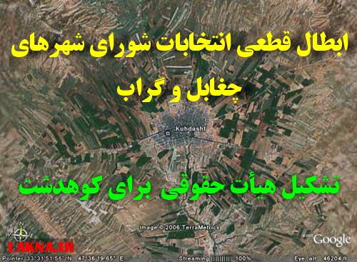 images_kuhdasht