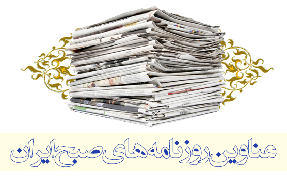 News-634849364902519642