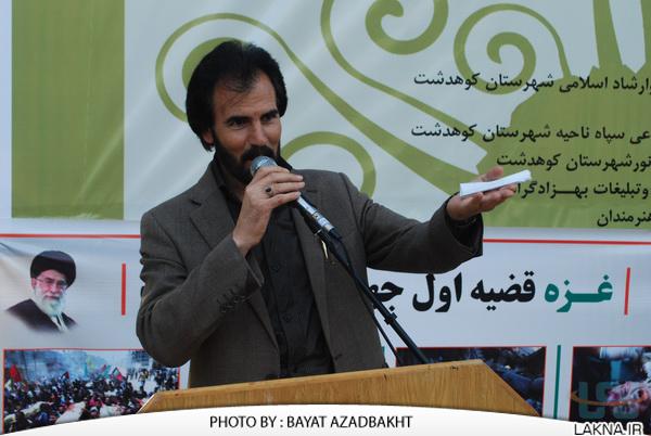 bayat azadbakht (24)