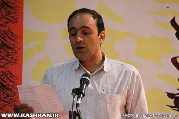 bayat azadbakht (25)