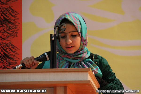 bayat azadbakht (27)