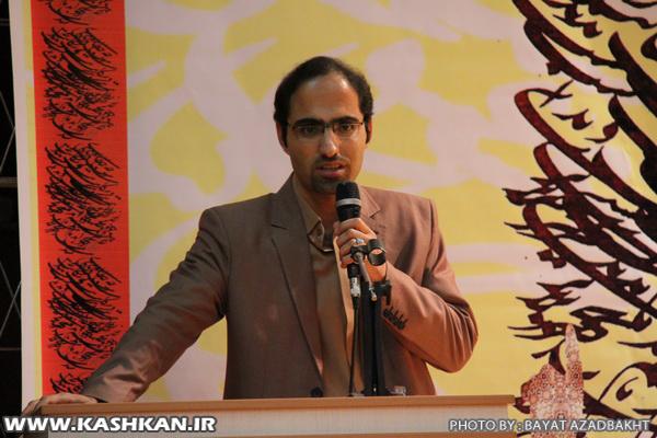 bayat azadbakht (29)