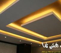 Knauf-naghsh-nama_light-2-204x180