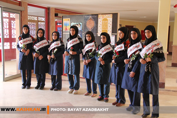 bayat (1)