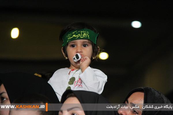 bayat azadbakht (42)