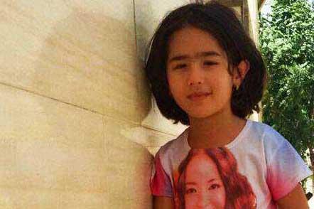 آدرینا محمدی