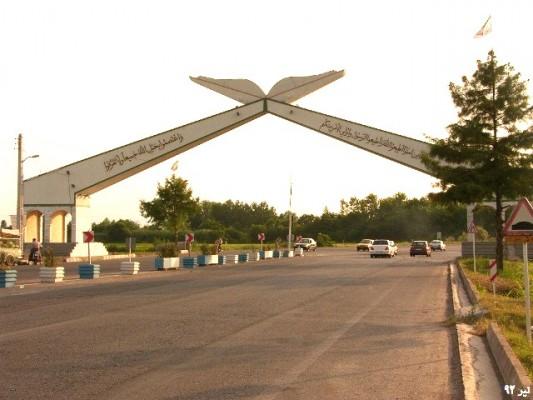 دروازه قرآن خشکبیجار رشت ۳ (۱)