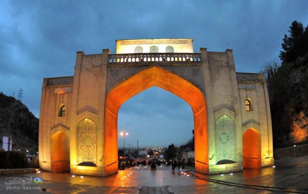 Quran-Gateway-of-Shiraz
