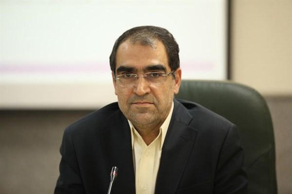 وزیر-بهداشت