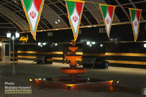 افتتاح بیمارستان امام خمینی کوهدشت
