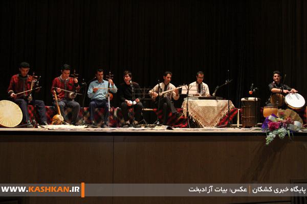 bayat azadbakht (21)