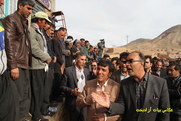 bayat-azadbakht-2112