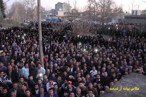 bayat-azadbakht-513