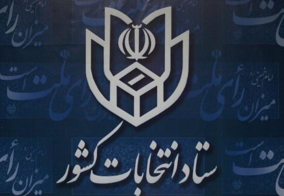 entekhab-85-09-23-04