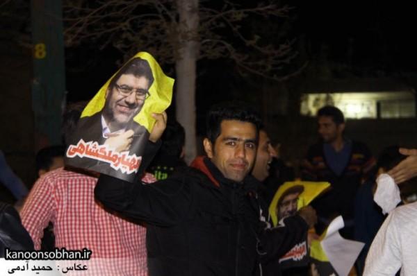 تصاویر-شادی-طرفداران-الهیار-ملکشاهی-در-کوهدشت-۱۰-۷۶۸x510