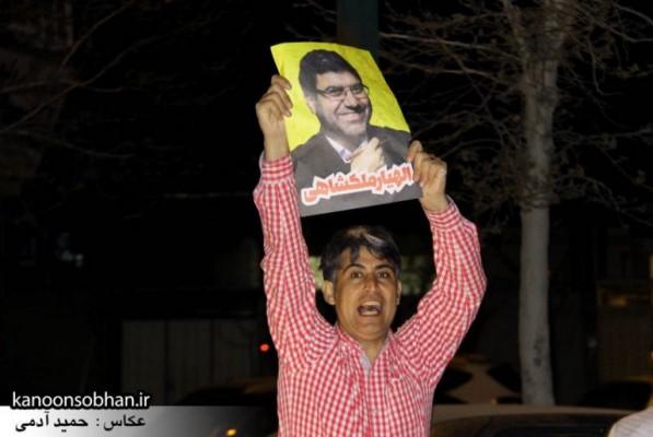 تصاویر-شادی-طرفداران-الهیار-ملکشاهی-در-کوهدشت-۱۱-۷۶۸x515