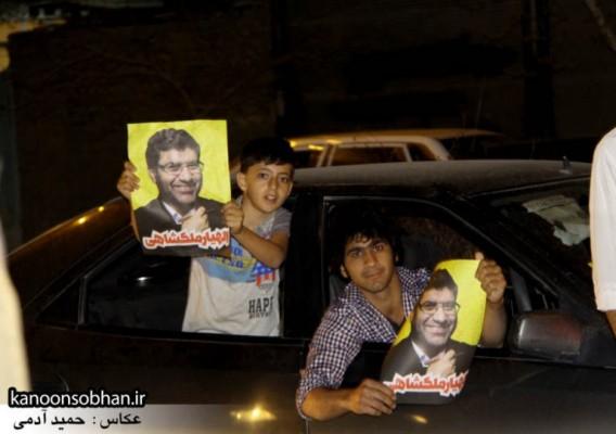 تصاویر-شادی-طرفداران-الهیار-ملکشاهی-در-کوهدشت-۱۲-۷۶۸x541