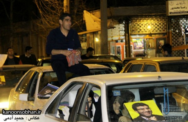 تصاویر-شادی-طرفداران-الهیار-ملکشاهی-در-کوهدشت-۱۶-۷۶۸x501