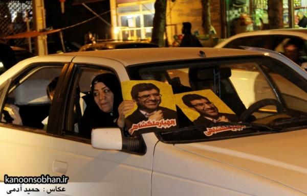 تصاویر-شادی-طرفداران-الهیار-ملکشاهی-در-کوهدشت-۱۷-۷۶۸x492