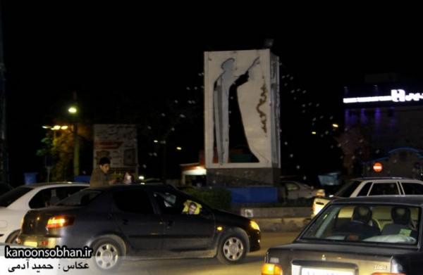 تصاویر-شادی-طرفداران-الهیار-ملکشاهی-در-کوهدشت-۲۰-۷۶۸x500