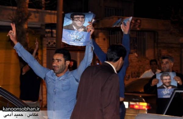 تصاویر-شادی-طرفداران-الهیار-ملکشاهی-در-کوهدشت-۳-۷۶۸x502