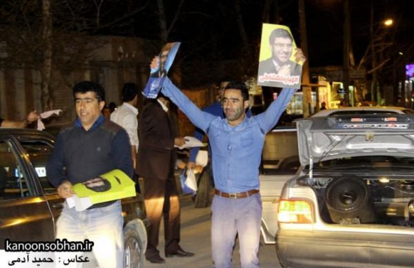 تصاویر-شادی-طرفداران-الهیار-ملکشاهی-در-کوهدشت-۵-۷۶۸x497