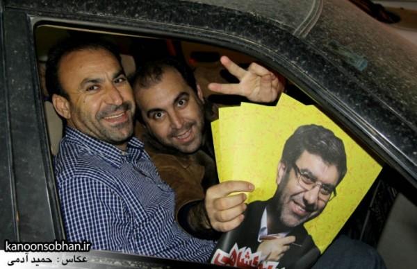 تصاویر-شادی-طرفداران-الهیار-ملکشاهی-در-کوهدشت-۶-۷۶۸x496
