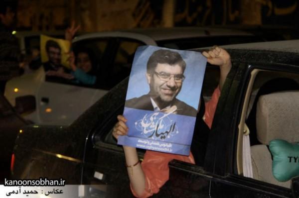 تصاویر-شادی-طرفداران-الهیار-ملکشاهی-در-کوهدشت-۷-۷۶۸x510