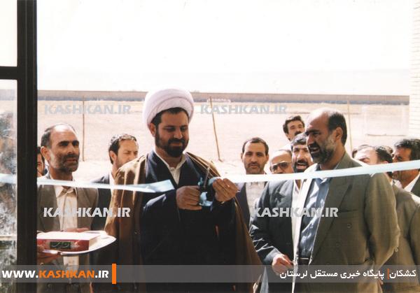 افتتاح پروژه های آ پ مهر ۷۷