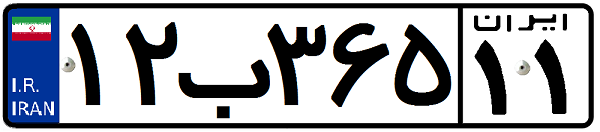 ۳۰۶_۲۳۲