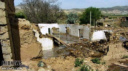 Village Dam Home