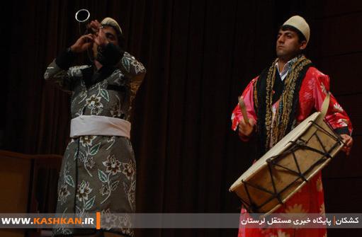 bayat-azadbakht-92