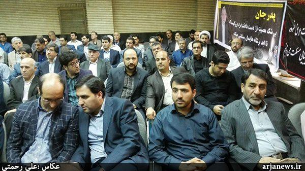 مراسم-ختم-قربانعلی-قبادی-در-تهران-۱۸