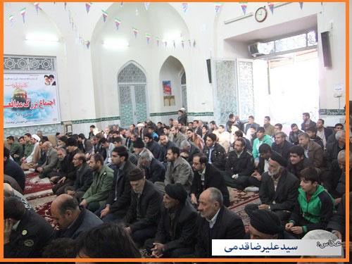 سلام کوهدشت - تصاویر نماز جمعه (۱۲)