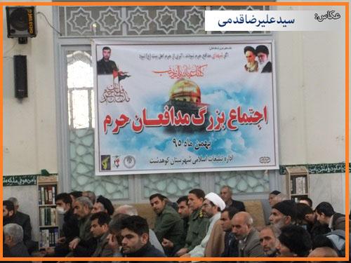 سلام کوهدشت - تصاویر نماز جمعه (۱۳)