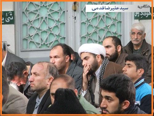 سلام کوهدشت - تصاویر نماز جمعه (۱۴)
