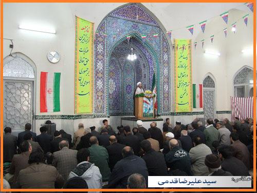 سلام کوهدشت - تصاویر نماز جمعه (۲۰)