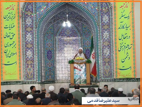 سلام کوهدشت - تصاویر نماز جمعه (۲۲)