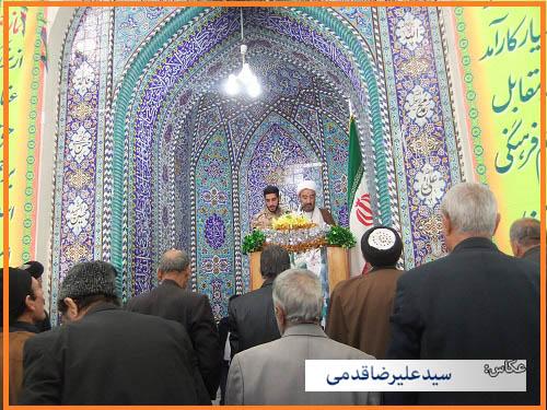 سلام کوهدشت - تصاویر نماز جمعه (۶)
