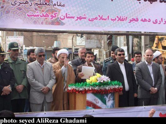 سلام کوهدشت- سید علیرضا قدمی (۳۷)
