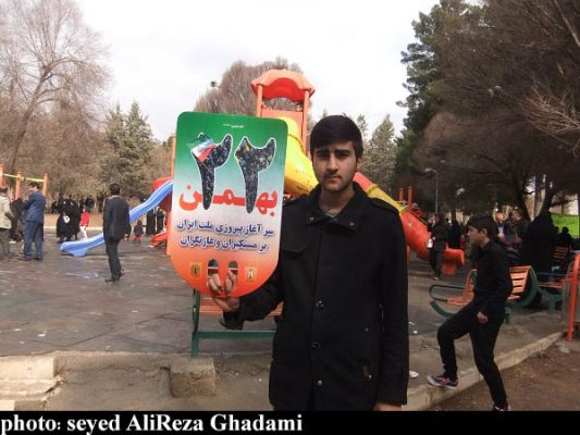 سلام کوهدشت- سید علیرضا قدمی (۵۳)