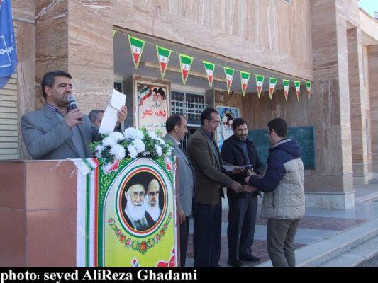 کشکان- سید علیرضا قدمی (۱۴)
