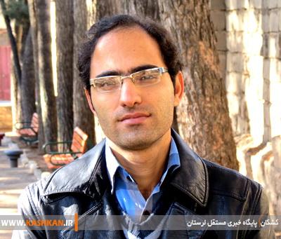 دبیر حزب اراده ملت ایران(حاما) شهرستان کوهدشت منصوب شد
