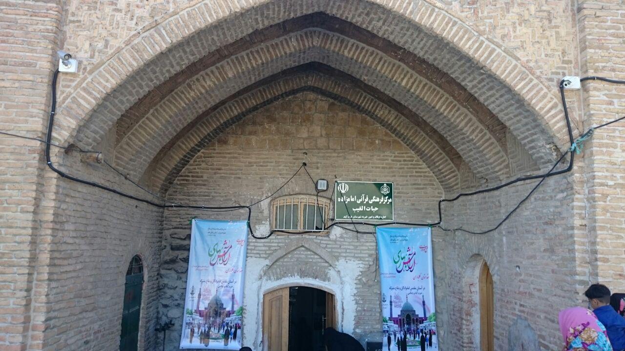 ع کامیون جدید 2017 گزارش تصویری/ امام زاده حیات الغیب (ع) شهرستان دوره چگنی ...